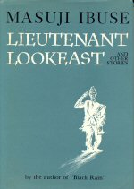 Lieutenant Lookeast and Other Stories